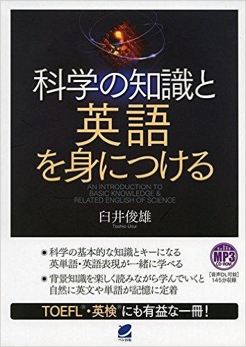 臼井さんの本表紙